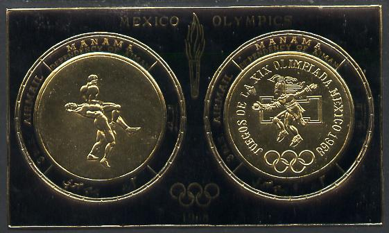 Manama 1969 Mexico Olympics imperf gold foil m/sheet featuring Wrestling & Gold Medal unmounted mint, Mi BL 44