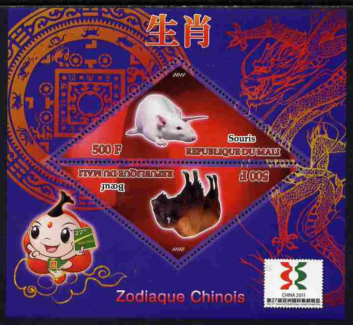 Mali 2011 Chinese New Year - Year of the Rat & Ox perf sheetlet containing 2 triangular shaped values plus China 2011 Logo unmounted mint