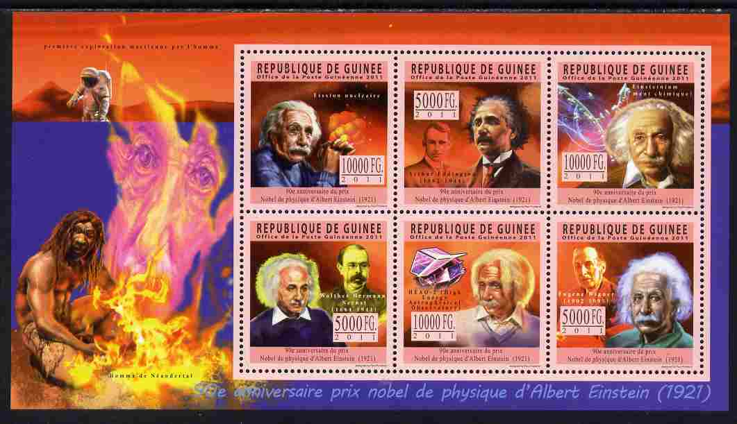 Guinea - Conakry 2011 Albert Einstein - 90th Anniversary of receiving Nobel Prize for Physics perf sheetlet containing 6 values unmounted mint Michel 8439-44
