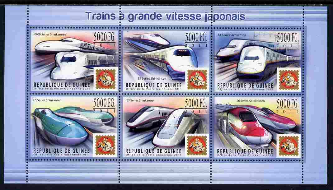 Guinea - Conakry 2011 Japanese High Speed Trains #2 perf sheetlet containing 6 values unmounted mint
