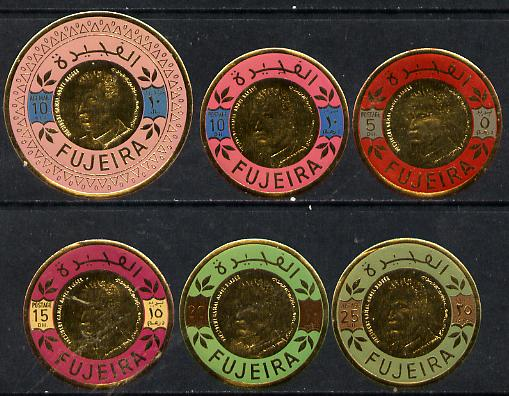 Fujeira 1971 President Nasser set of 6 in gold foil unmounted mint, Mi 700-05