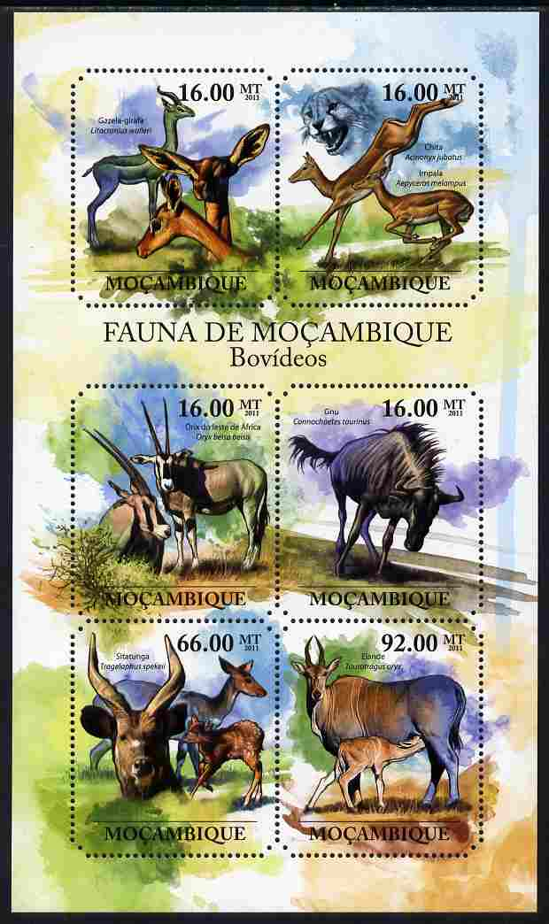 Mozambique 2011 Antelopes perf sheetlet containing six octagonal shaped values unmounted mint
