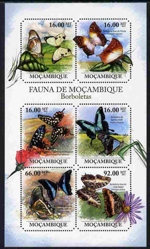 Mozambique 2011 Butterflies perf sheetlet containing six octagonal shaped values unmounted mint