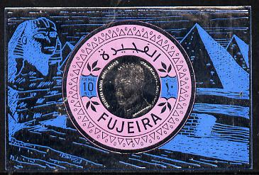 Fujeira 1971 President Nasser 10 R imperf m/sheet in silver foil showing Sphinx & Pyramids unmounted mint, Mi BL 59