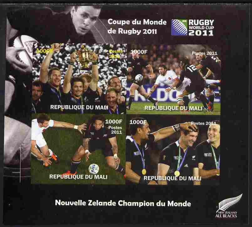 Mali 2011 Rugby World Cup #1 imperf sheetlet containing 4 values unmounted mint