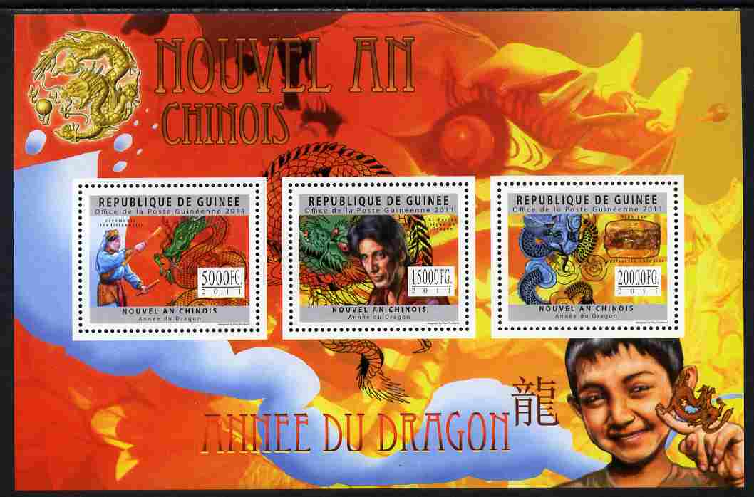 Guinea - Conakry 2011 Chinese New Year - Year of the Dragon perf sheetlet containing 3 values unmounted mint