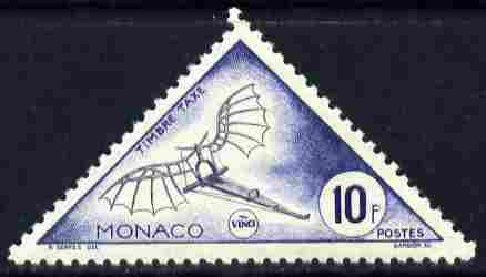 Monaco 1953 Postage Due 10c Da Vinci's drawing of Flying Machine unmounted mint triangular, SG D488