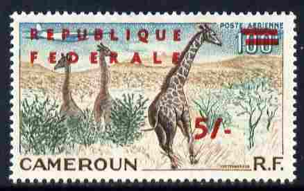 Cameroun 1961 5s on 100f Airplane over Giraffe unmounted mint, SG 295a