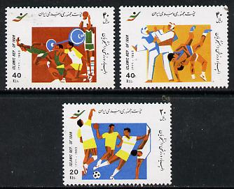 Iran 1993 Student Games set of 3 unmounted mint, SG 2786-88*