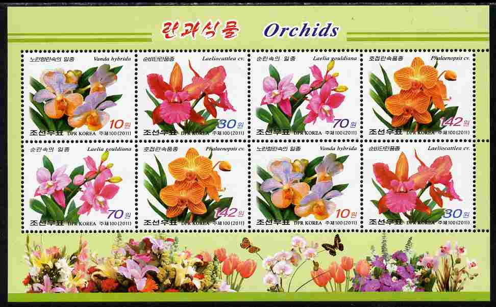 North Korea 2011 Orchids perf sheetlet containing 8 values ( 2 sets of 4) unmounted mint