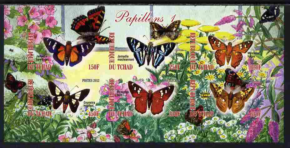 Chad 2012 Butterflies #1 imperf sheetlet containing 6 values unmounted mint, stamps on butterflies