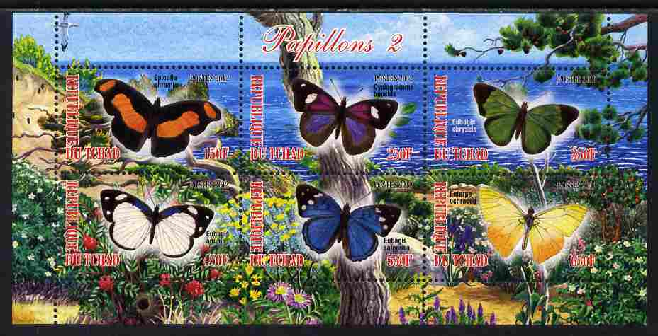 Chad 2012 Butterflies #2 perf sheetlet containing 6 values unmounted mint