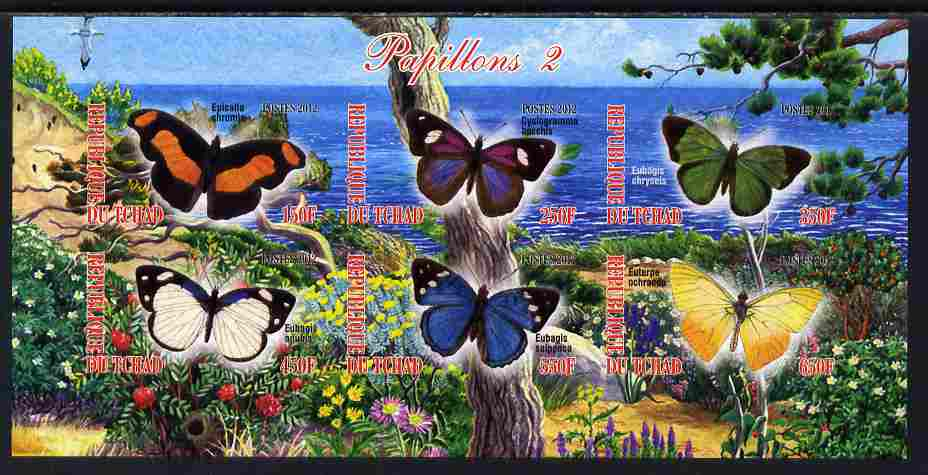 Chad 2012 Butterflies #2 imperf sheetlet containing 6 values unmounted mint
