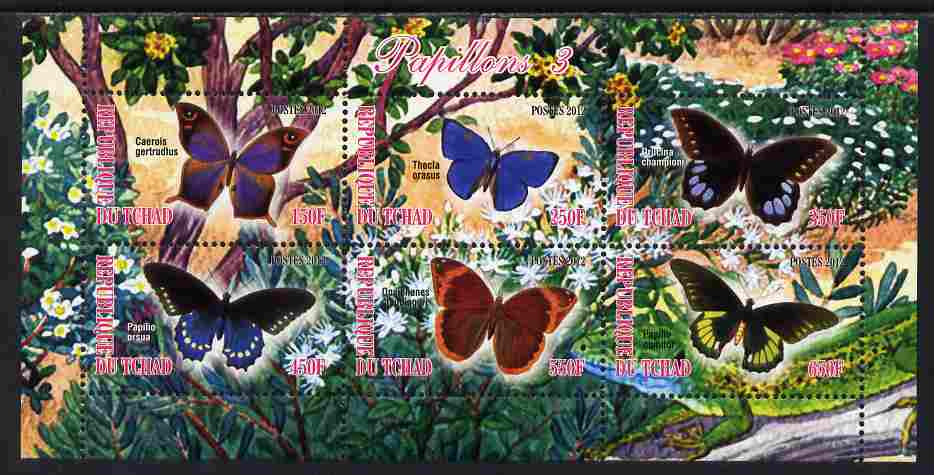 Chad 2012 Butterflies #3 perf sheetlet containing 6 values unmounted mint