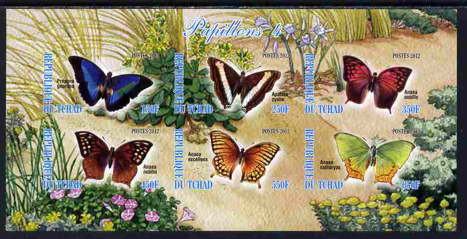 Chad 2012 Butterflies #4 imperf sheetlet containing 6 values unmounted mint
