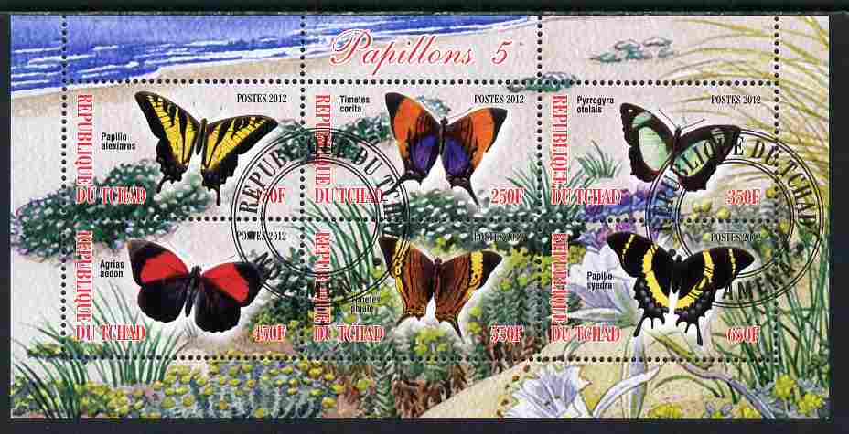 Chad 2012 Butterflies #5 perf sheetlet containing 6 values cto used