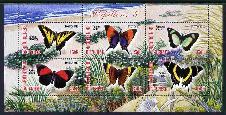 Chad 2012 Butterflies #5 perf sheetlet containing 6 values unmounted mint