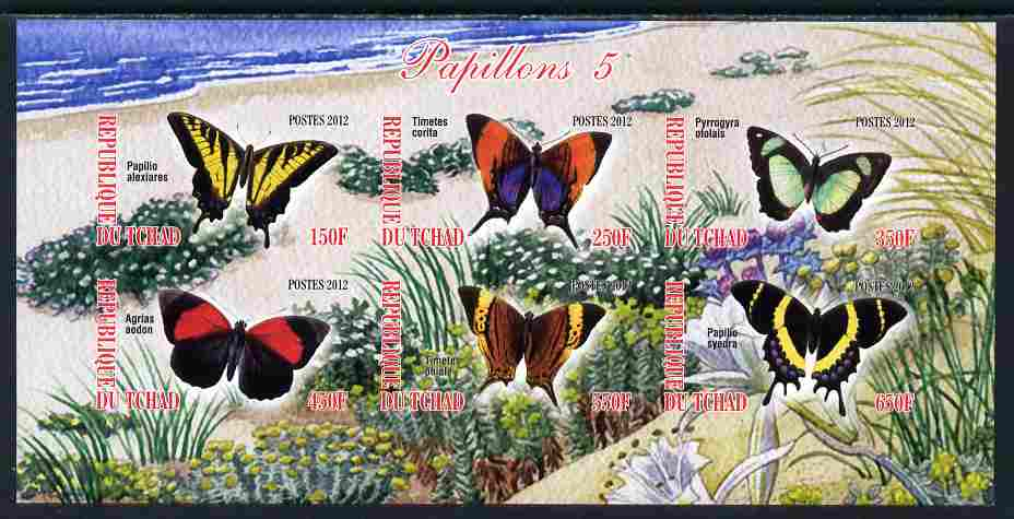Chad 2012 Butterflies #5 imperf sheetlet containing 6 values unmounted mint