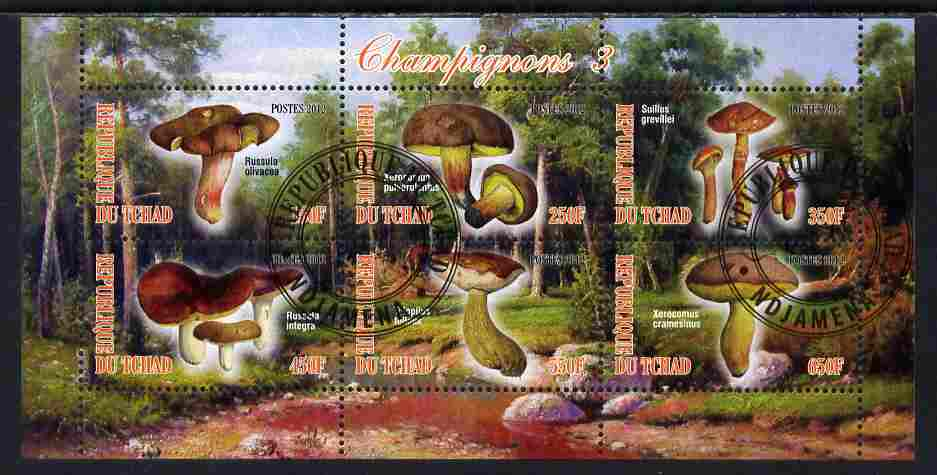Chad 2012 Mushrooms #3 perf sheetlet containing 6 values cto used