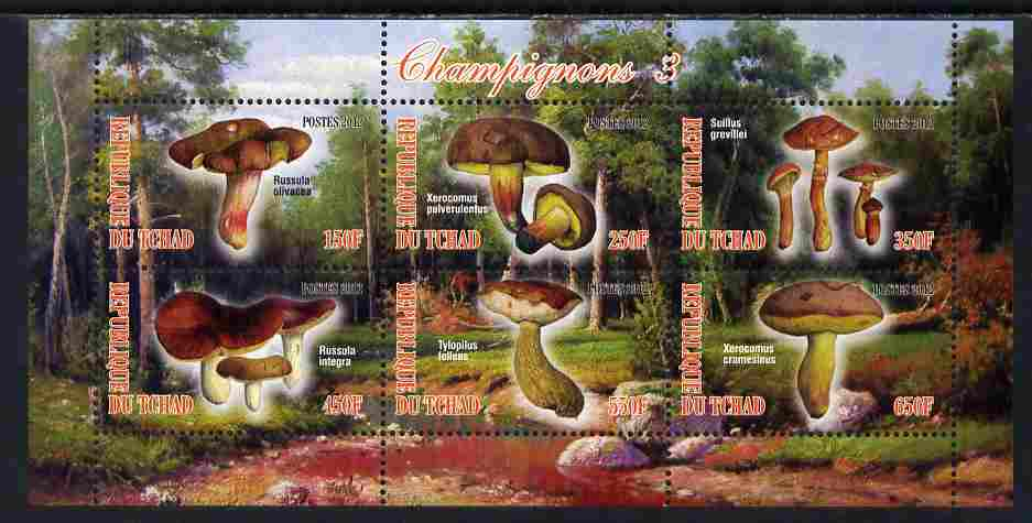Chad 2012 Mushrooms #3 perf sheetlet containing 6 values unmounted mint