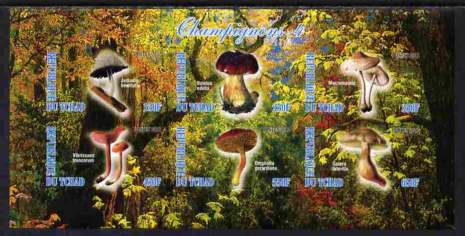 Chad 2012 Mushrooms #4 imperf sheetlet containing 6 values unmounted mint