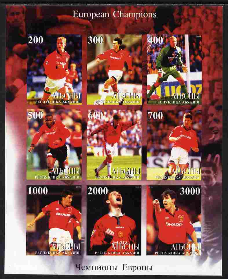 Abkhazia 1999 Manchester United (European Football Champions) imperf sheetlet containing complete set of 9 values unmounted mint