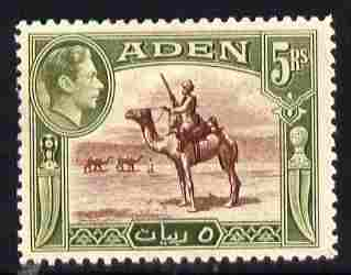 Aden 1939-48 KG6 5r Camel Corps 5r mounted mint SG 26