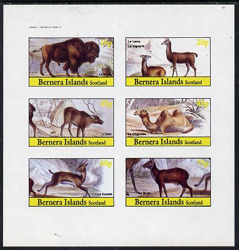 Bernera 1982 Animals (Bison, Llama, Deer, etc) imperf set of 6 values (15p to 75p) unmounted mint