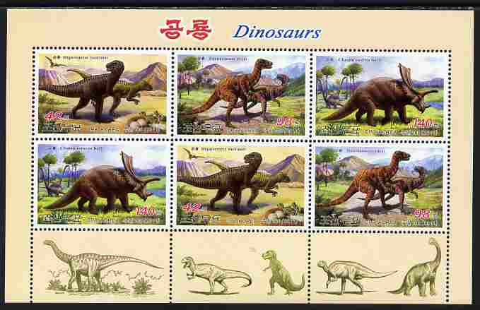 North Korea 2011 Dinosaurs perf sheetlet containing 6 values unmounted mint