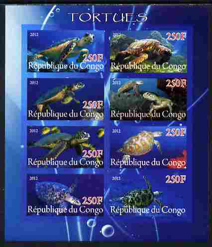 Congo 2012 Turtles imperf sheetlet containing 8 values unmounted mint