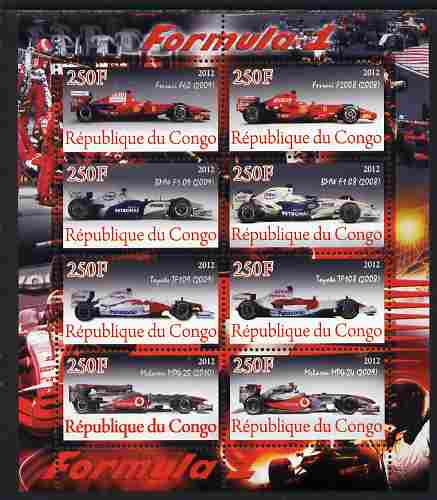 Congo 2012 Formula 1 perf sheetlet containing 8 values unmounted mint