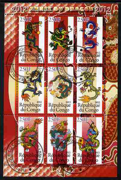 Congo 2012 Chinese New year - Year of the Dragon perf sheetlet containing 9 values fine cto used