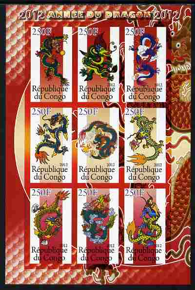 Congo 2012 Chinese New year - Year of the Dragon imperf sheetlet containing 9 values unmounted mint