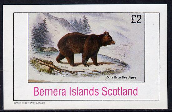Bernera 1982 Animals (Bear) imperf deluxe sheet (�2 value) unmounted mint