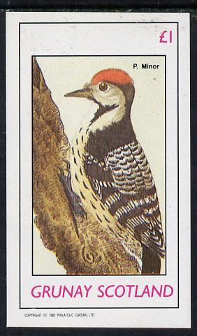 Grunay 1982 Birds #01 (Woodpecker) imperf souvenir sheet (�1 value) unmounted mint