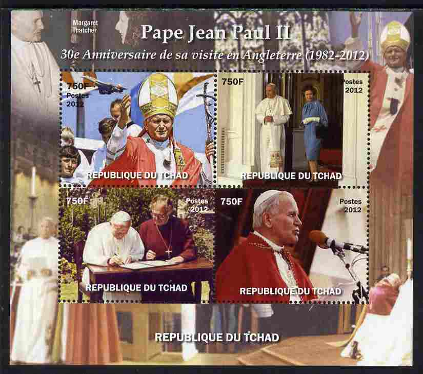 Chad 2012 Pope John Paul II 30th Anniversary of his visit to Britain perf sheetlet containing 4 values, unmounted mint. Note this item is privately produced and is offered purely on its thematic appeal.