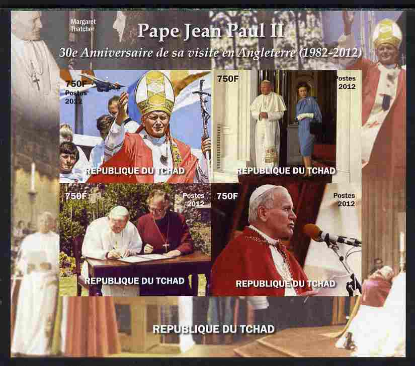 Chad 2012 Pope John Paul II 30th Anniversary of his visit to Britain imperf sheetlet containing 4 values, unmounted mint. Note this item is privately produced and is offered purely on its thematic appeal.