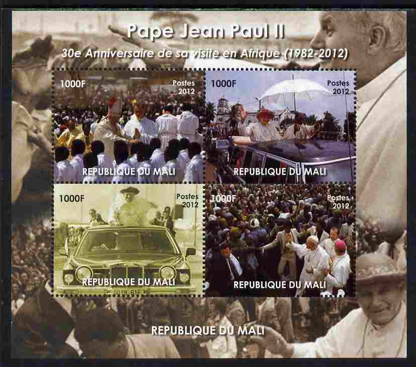 Mali 2012 Pope John Paul II 30th Anniversary of his visit to Africa perf sheetlet containing 4 values, unmounted mint. Note this item is privately produced and is offered purely on its thematic appeal