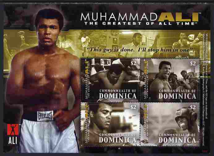 Dominica 2008 Muhammad Ali commemoration perf sheetlet of 4 x $2 unmounted mint, SG 3604a