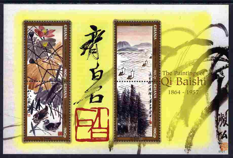 Ghana 2008 50th Death Anniv of Qi Baishi (Artist) perf sheetlet of 4 unmounted mint, SG MS3730