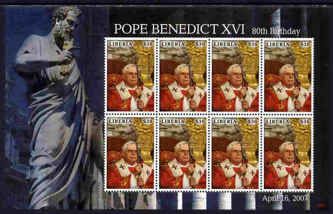 Liberia 2007 80th Birthday Pope Benedict XVI perf sheetlet of 8 unmounted mint