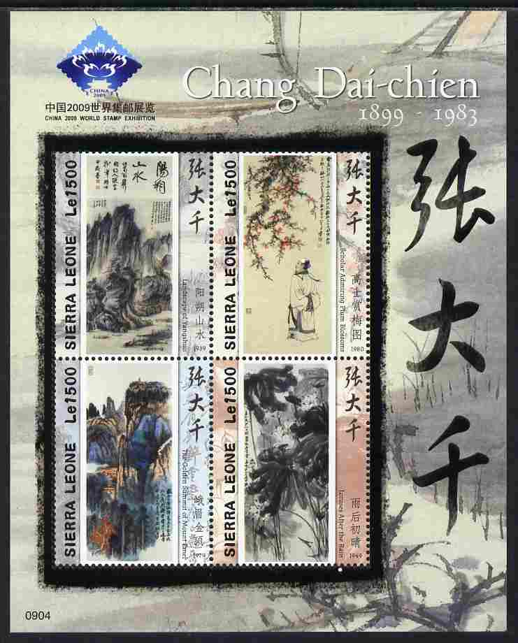 Sierra Leone 2009 Paintings by Chang Dai-chien perf sheetlet of 4 with China 2009 Stamp Exhibition logo unmounted mint