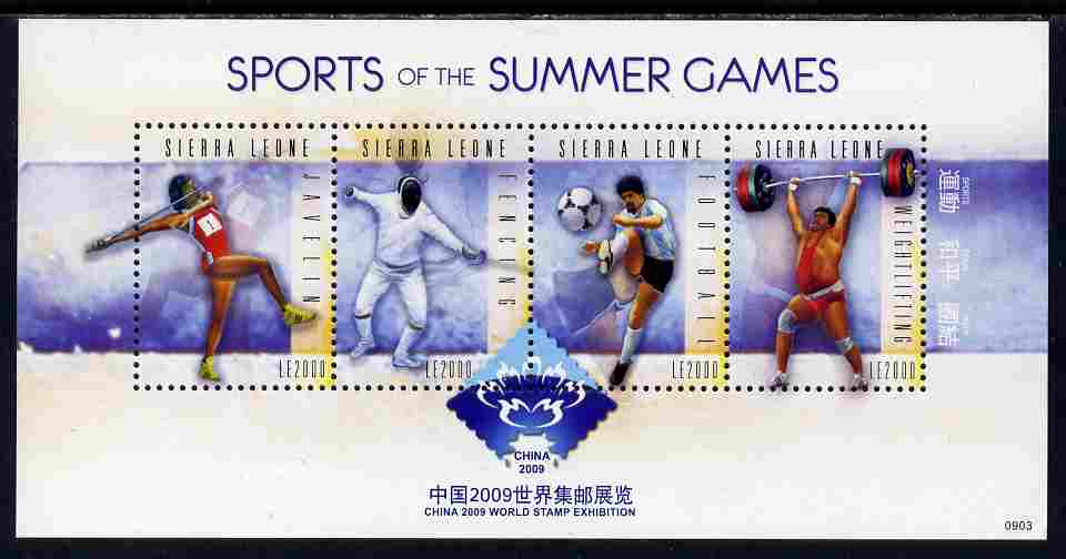Sierra Leone 2009 Olympic Games Beijing perf m/sheet unmounted mint SG MS4651