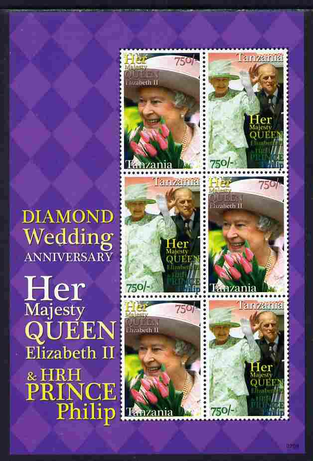 Tanzania 2007 Diamond Wedding Anniv of Queen Elizabeth II & duke of Edinburgh perf sheetlet of 6 unmounted mint