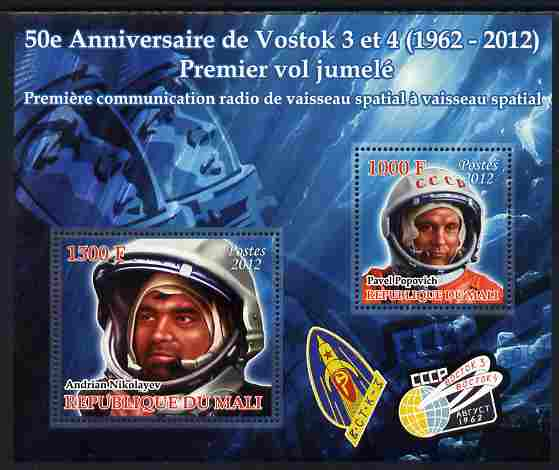 Mali 2012 50th Anniversary of Vostok 3 & 4 large perf sheetlet containing 2 values unmounted mint