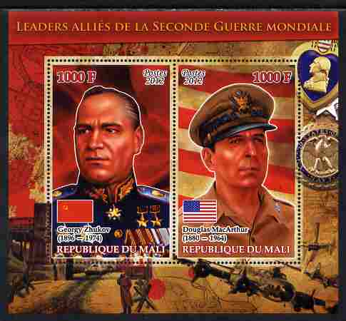 Mali 2012 Allied Leaders of WW2 - Zhukov & MacArthur large perf sheetlet containing 2 values unmounted mint