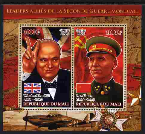 Mali 2012 Allied Leaders of WW2 - Churchill & Konev large perf sheetlet containing 2 values unmounted mint