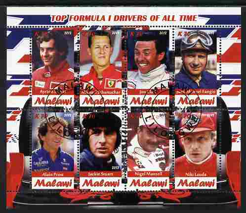 Malawi 2012 Top Formula 1 Drivers of All Time perf sheetlet containing 8 values fine cto used