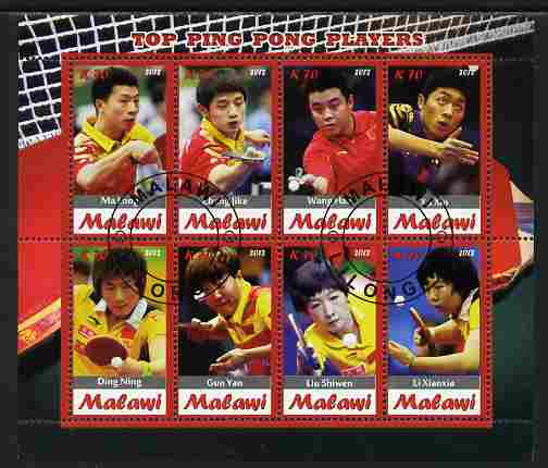 Malawi 2012 Top Table Tennis Players of All Time perf sheetlet containing 8 values fine cto used