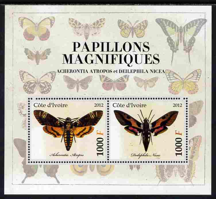 Ivory Coast 2012 Magnificent Butterflies #5 perf sheetlet containing 2 values unmounted mint